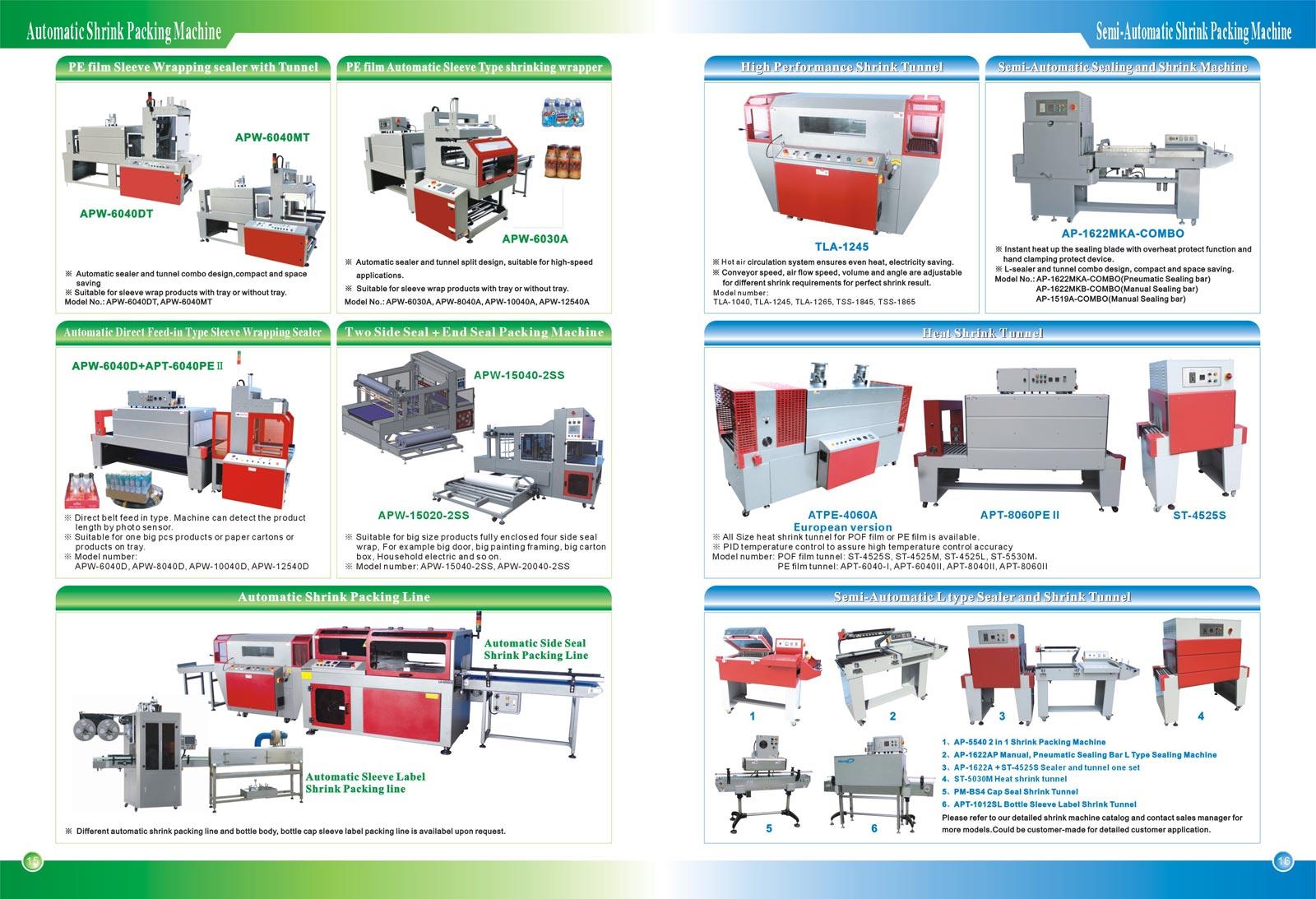 8-Automatiska-forkrympningsmaskiner